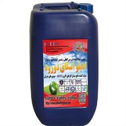 محلول ادبلو یا مایع اگزوز 20 لیتری